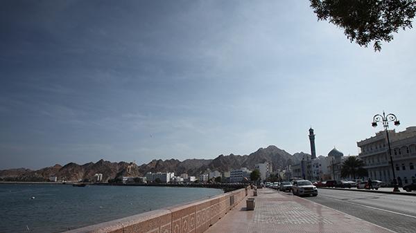 Corniche Muscat Oman