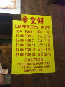 emperors puffs sydney
