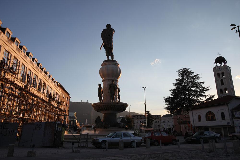 Skopje-2